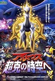 Pokémon 12 – Arceus Und Das Juwel Des Lebens